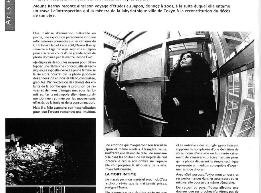 Olfa Belhassine – Archibat, Fragments autobiographiques