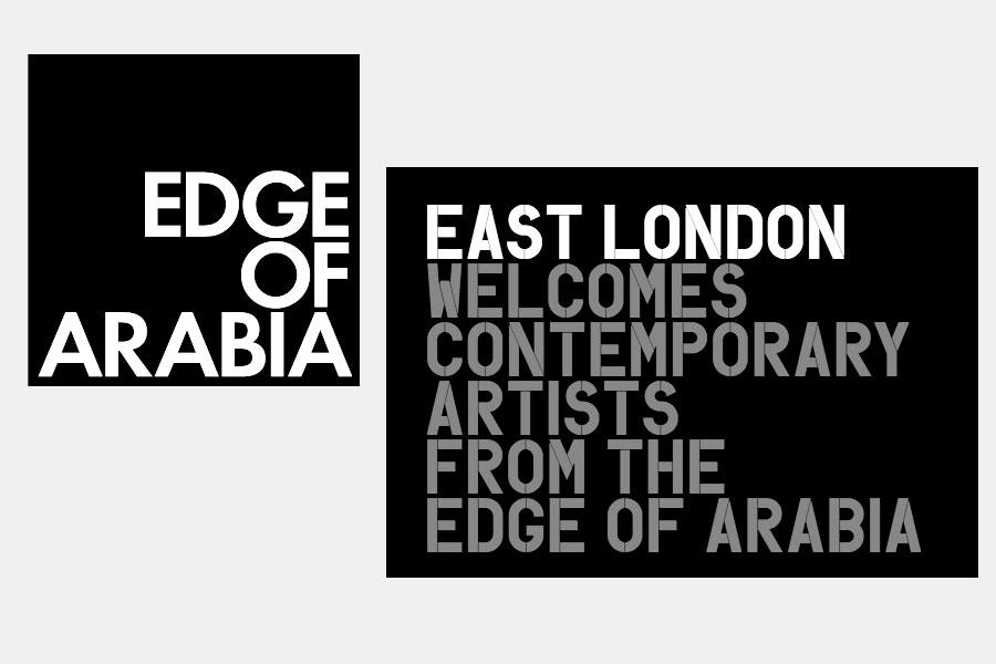 #Cometogether – Edge of Arabia, London