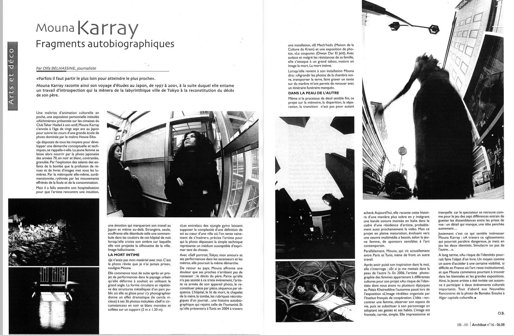 Mouna Karray Fragments autobiographiques par Olfa Belhassine - Archibat