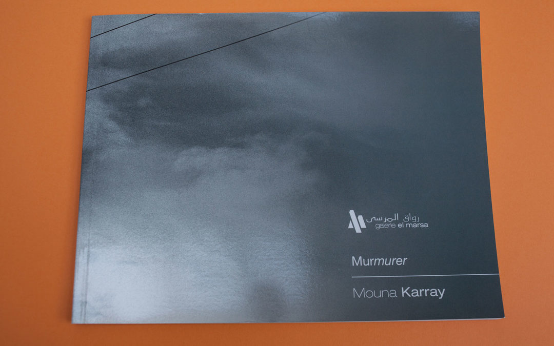 """Mouna Mekouar – """"Murmurer"""" Portrait d'une architecture défunte"""