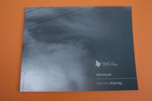 Murmurer, Mouna Karray, Galerie El Marsa