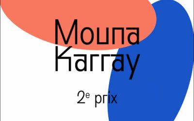 Fondation Rambourg pour l'art contemporain – Laureate 2nd Prize